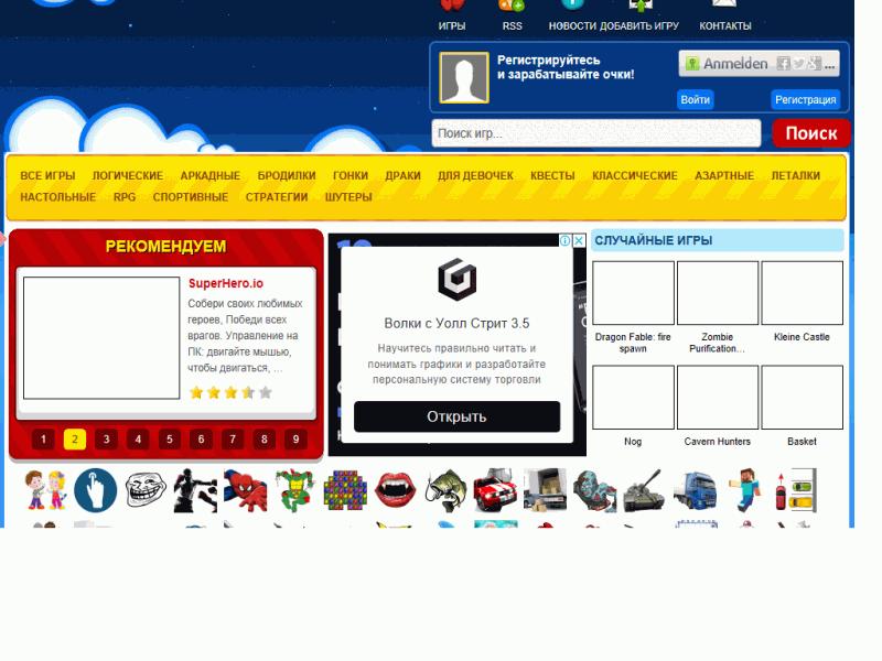 Бесплатные флеш игры онлайн - flash4play.com
