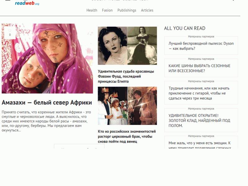 Новости hi-tech - readweb.org