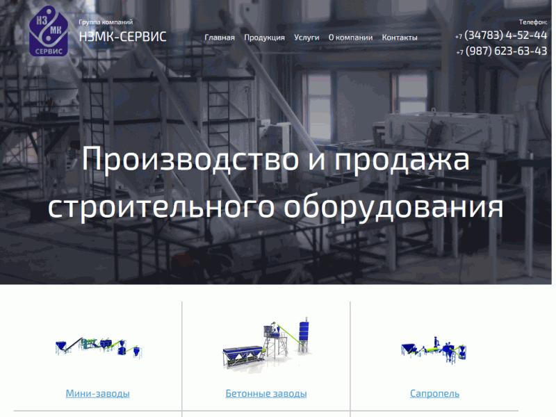 Производство и продажа строительного оборудования - salezavod.ru