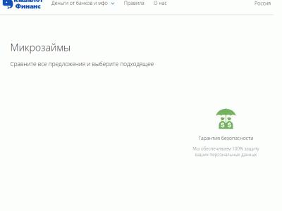 Кашалот Финанс - cachalot-finance.ru