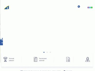ГРАНД детский футбольный клуб г. Тюмень