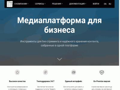 Облачное хранилище для бизнеса Platformcraft - platformcraft.ru