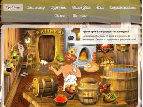 СРУБЫ БАНЬ - банисруб.рф