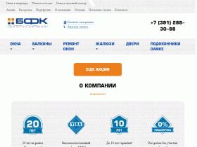 Официальный дилер БФК - бфк24.рф