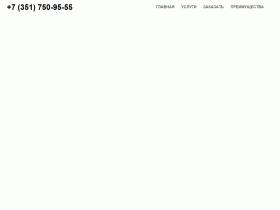 Аренда самопогрузчика в Челябинске - самопогрузчик.рф