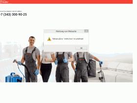 Чистота 96 Химчистка в Екатеринбурге - чистота96.рф