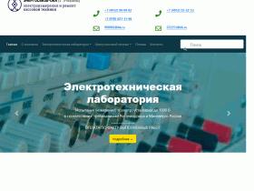 Центр автоматизации и испытаний электрооборудования Энергосвязь-ока - энергосвязь-ока.рф