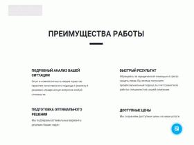 Центр защиты прав - юрцентрорел.рф