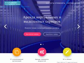 812ИТ-Сервис - 812it.ru