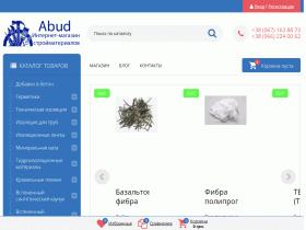 Интернет-магазин строительных атериалов ABUD - abud.com.ua