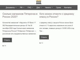 Адвокат и юрист окажут юридические услуги в городе Уфа - advokaty-yuristy-ufa.ru