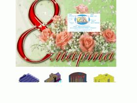Проектные работы. Мы проконсультируем Вас, поможем Вам при принятии решений. - akbproekt.ru