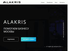 Создание сайтов Москва Алакрис - alakris.ru