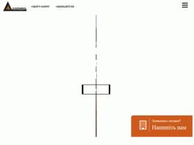 Промышленное строительство в Одессе - alfapivdenbud.com.ua