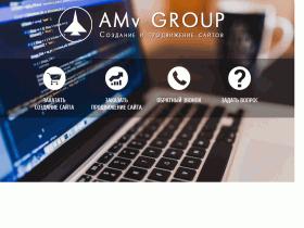 AMv GROUP создание и продвижение сайтов - amv.su