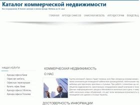 Аренда офиса в Киеве без посредников в бизнес центрах возле метро - arcon.com.ua