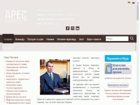 АО ЮК АРЕС - areslex.com
