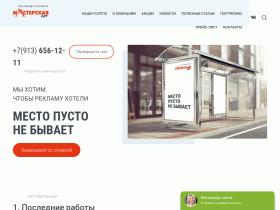 Рекламное агентство Арт-Мастерская - art-masterskaya.info