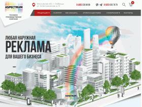 РПК АСПЕКТРУМ - aspectrum.ru