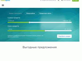 Bankironline - bankironline.ru