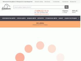 Межкомнатные двери, входные двери. От белорусского производителя Belwooddoors - belwooddoors.ru