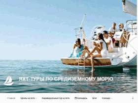 Туры на парусных яхтах по Средиземному морю - best-sail.ru