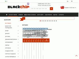 Радиодетали - Black Chip - blackchip.com.ua