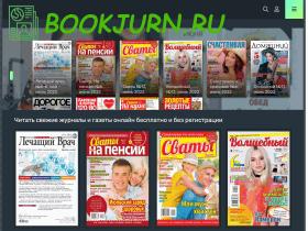 Читать журналы и газеты онлайн бесплатно - bookjurn.ru