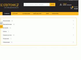 Системы безопасности gsm сигнализация - bse-info.com.ua