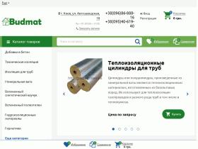 Интернет-магазин строительных атериалов BUDMAT - budmat.kiev.ua