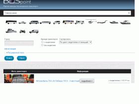 Портал аренды пассажирского транспорта - buspoint.ru
