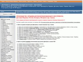 ДЕРЕВООБРАБАТЫВАЮЩИЕ ФРЕЗЫ ПО ЦЕНЕ ЗАВОДА - cae.kiev.ua