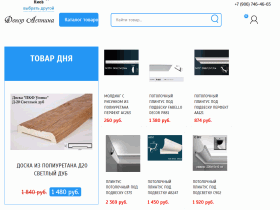 Декор Лепнина - dekorlepnina.ru