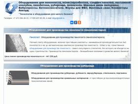 Винтовые сваи. Производство и монтаж винтовых свай в Воронеже. - delo1.net