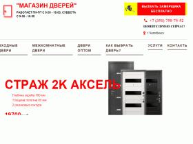 Магазин Дверей Doorsshop - doorsshop1.ru