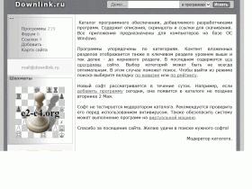 Каталог ссылок на программы для Windows - downlink.ru