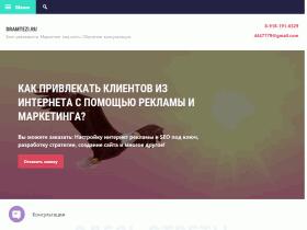 Блог о бизнесе, маркетинге и рекламе. - dramtezi.ru