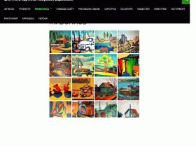 Картины маслом на холсте художник Евгений Артемьев - earta.ru