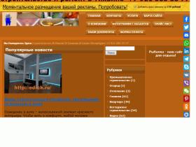 Строительство и ремонт в Тихвине и Санкт - Петербурге - edick.ru
