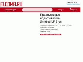 Элькома - Интернет магазин качественных товаров из Китая - elcoma.ru