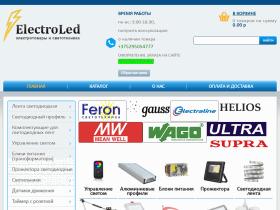 ElectroLED. by – светотехника и электро товары по низкой цене, в Минске - electroled.by