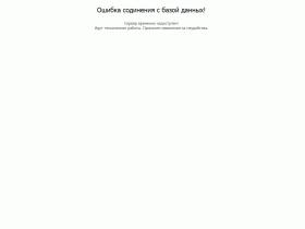 Система активной рекламы для вашего сайта - eobux.ru