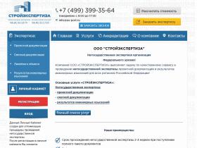 Негосударственная экспертиза. Экспертиза проектной документации - ex-port.ru