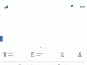 ГРАНД детский футбольный клуб г. Тюмень - fcgrand.ru