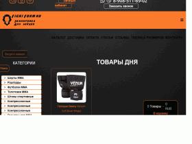 Файтформ. Экипировка для единоборств. - fightform.ru