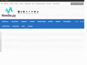 ФинБи - Новости финансовых рынков и экономики - finbi.ru