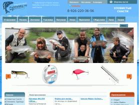 Рыболовный интернет магазин fishhobby - fishhobby.ru