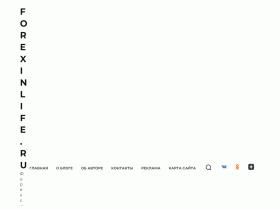 Форекс какой он есть, без цензуры… - forexinlife.ru