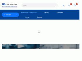 Гидромир - магазин гидравлики - gidromir.com