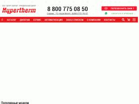 Центр сварки - официальный дилер, авторизованный дистрибьютор Hypertherm - giperplasma.ru